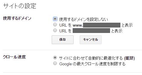 Search Consoleバージョン選択画面