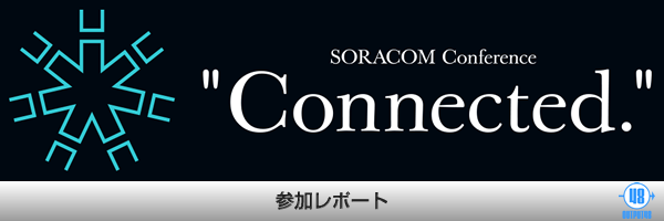 "SORACOM Conference ""Connected.""ロゴ"
