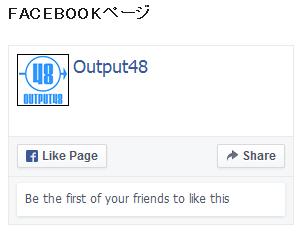 Facebookページプラグインの導入イメージ(英語表記)