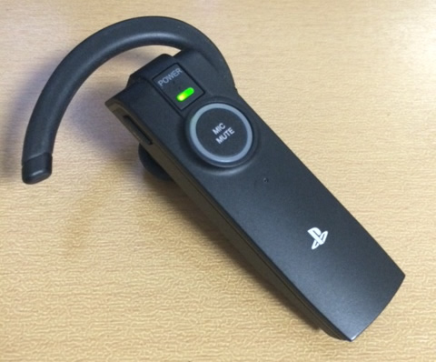 PS3ワイヤレスヘッドセット