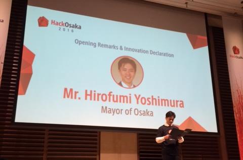 Hack Osaka 2016 で挨拶される吉村大阪市長