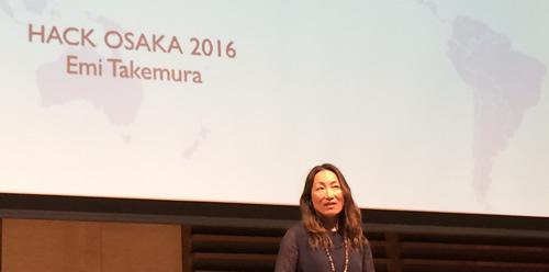 Hack Osaka 2016 竹村 詠美氏
