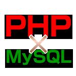 PHP×MySQLロゴ