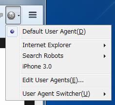 ツールバー上に表示されるDefault User Agent
