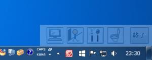 WHRECデスクトップ画面イメージ