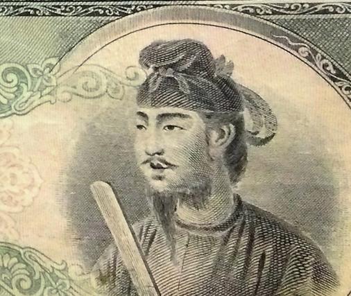 聖徳太子イメージ
