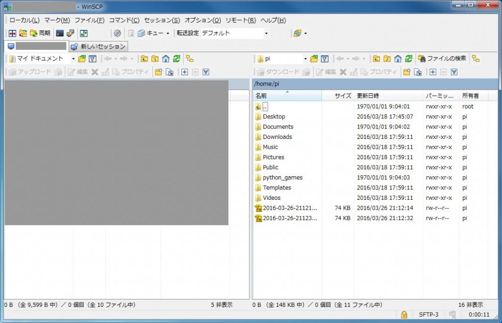 WinSCPログイン後の画面