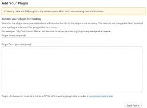 プラグイン登録申請入力画面