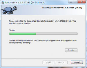 TortoiseSVNインストール画面