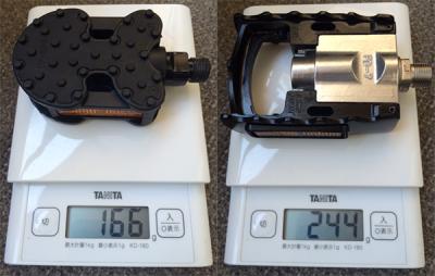 STRiDA純正ペダルとMKS FD-7の重さ比較
