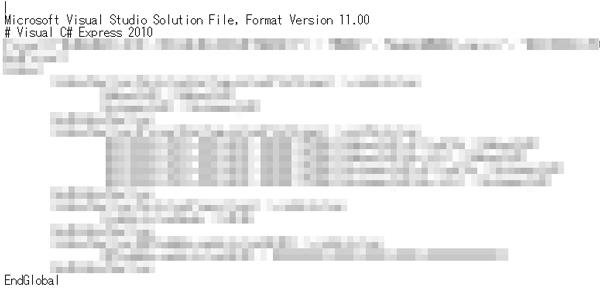 Visual Studioソリューションのバージョン調べ方