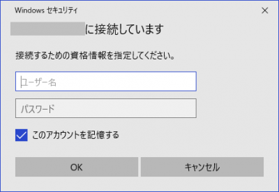 Visual Studio Git同期設定09