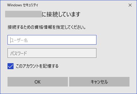Visual Studio Git設定09