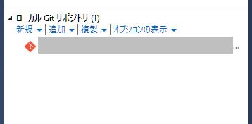 Visual Studio Git設定03