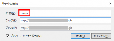 Visual Studio Git同期設定05
