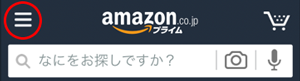 Amazon Dash Button 設定手順02