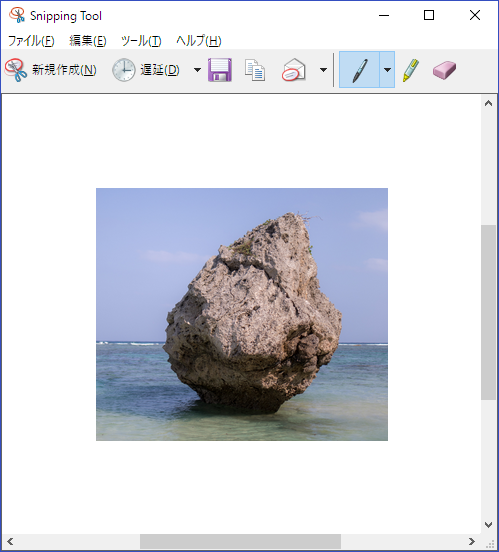 Snipping Tool プレビュー画面