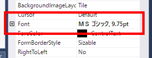 Fontプロパティ(デフォルトから変更されている)
