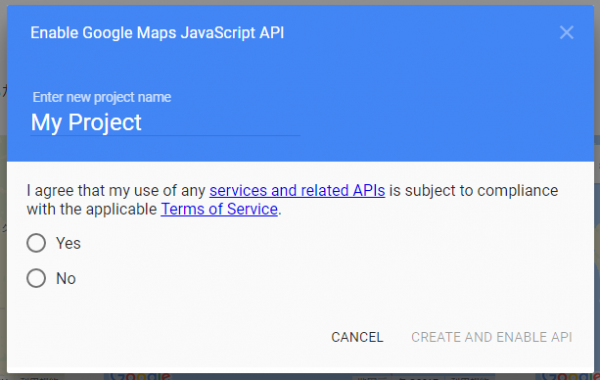 Google Maps API の使い方02