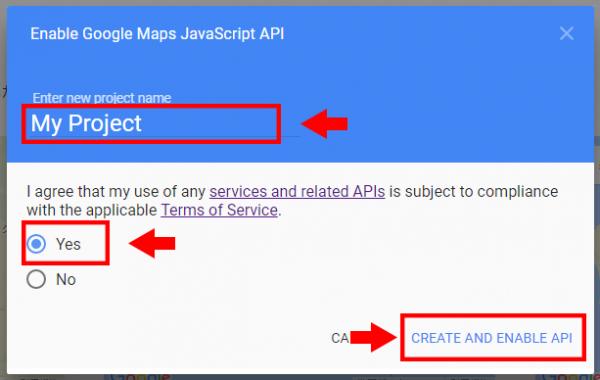 Google Maps API の使い方03