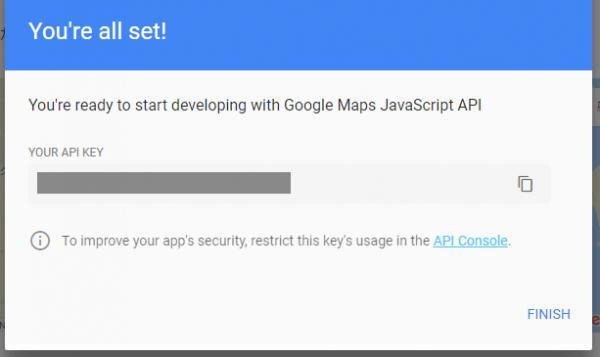 Google Maps API の使い方05