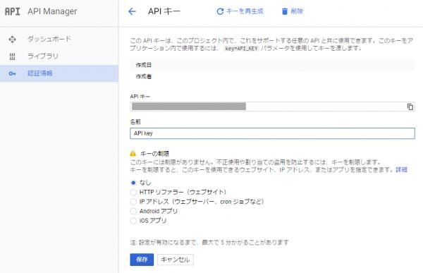 Google Maps API の使い方07