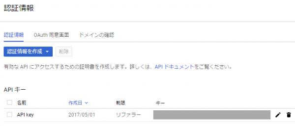 Google Maps API の使い方09