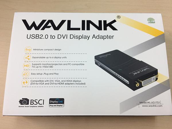 USBディスプレイアダプタ「Wavlink」パッケージ