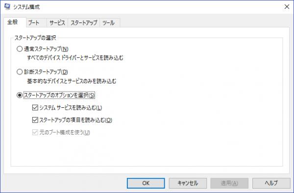 システム構成画面イメージ