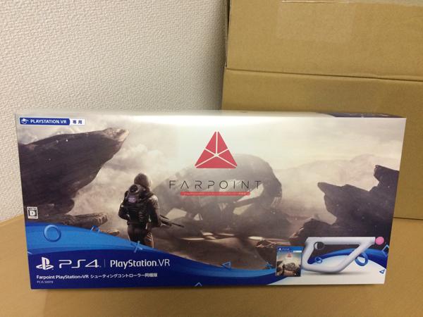 Farpoint × シューティングコントローラー同梱版のパッケージ