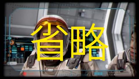 Farpoint プレイレビュー03