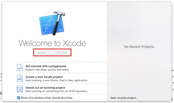 Xcodeの表示が崩れていた時のバージョン