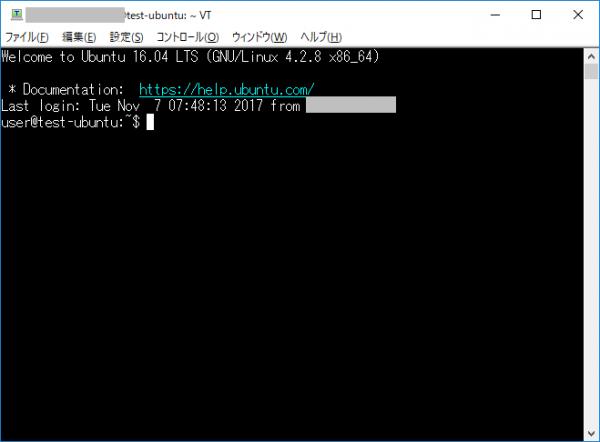 QNAP NAS UbuntuにSSH接続成功