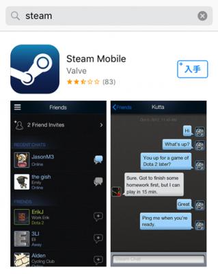 Steamアプリインストール