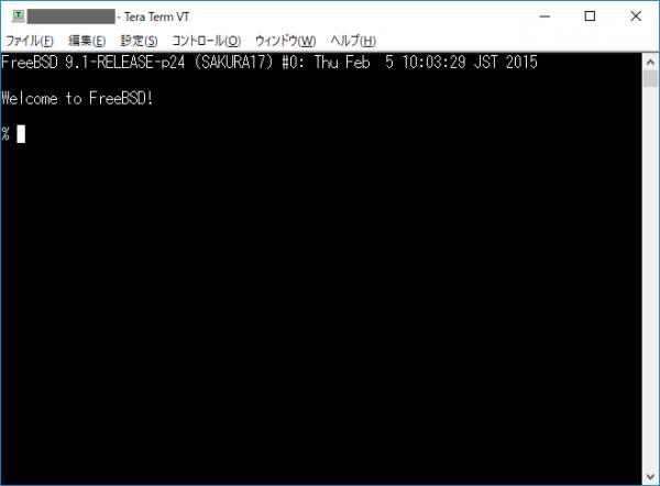 さくらのレンタルサーバにSSH接続する04 Tera Termログイン完了