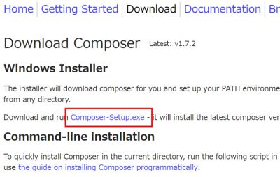 Composer Downloadリンク