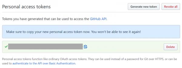 GitHubのアクセストークン新規取得03