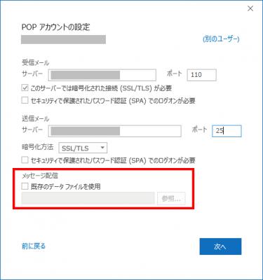 メッセージ配信にて既存データを指定できる