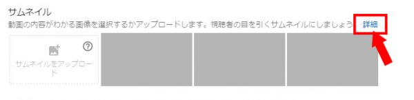 YouTubeアカウント確認手順01