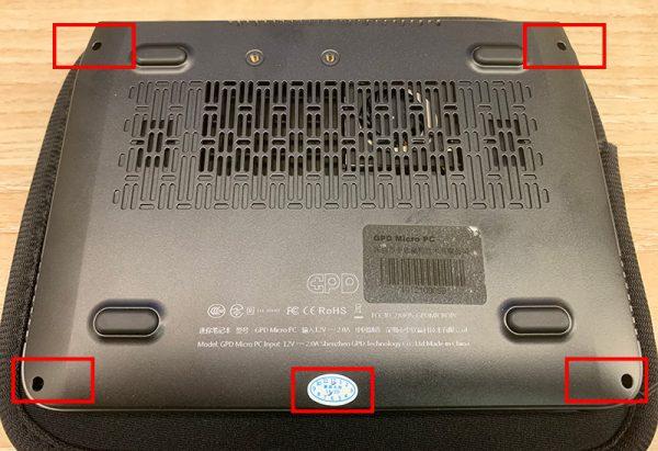 GPD MicroPCを分解する03