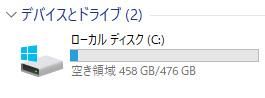 GPD MicroPC SSD換装完了!