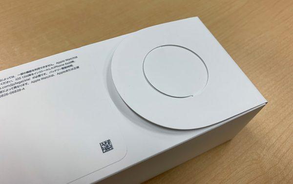 Apple Watch Series 5 開封式03