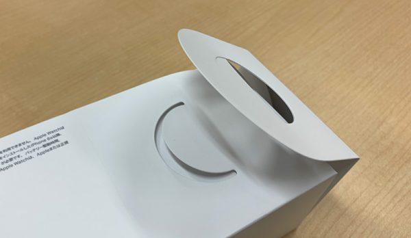 Apple Watch Series 5 開封式05