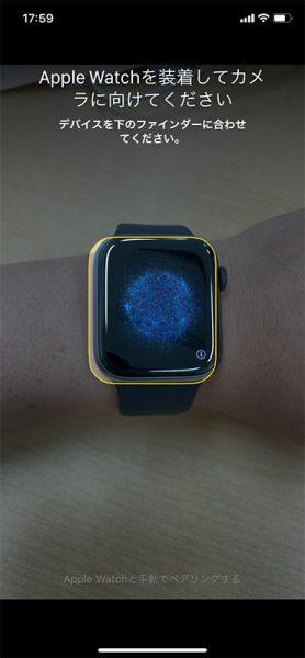 Apple Watch Series 5 開封式27