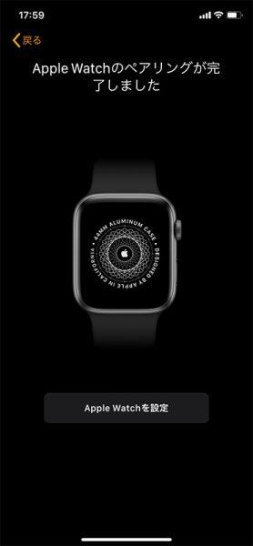 Apple Watch Series 5 開封式28