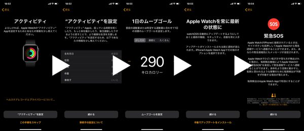 Apple Watch Series 5 開封式32