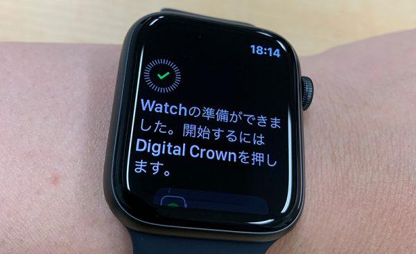 Apple Watch Series 5 開封式34