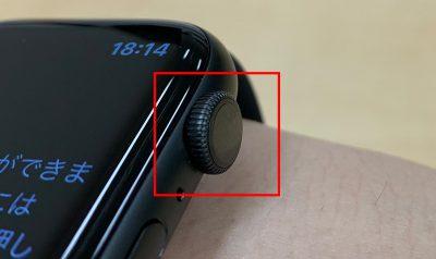 Apple Watch Series 5 開封式35