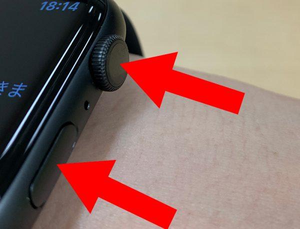 Apple Watchのスクリーンショットを撮る03