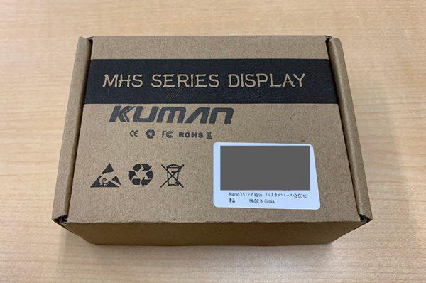 Kuman小型モニタのパッケージ